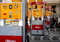 اعلام میزان مصرف روزانه بنزین در تهران
