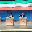 واکنش بانکی ها به طرح تداوم تحریم بانکی ایران در مناظره دوم