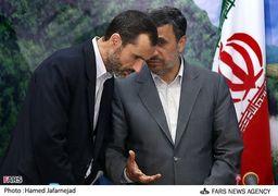حذف بقایی یعنیحذف احمدینژاد !