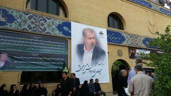 حضور جهانگیری در مجلس ختم بهرام شفیع(عکس)