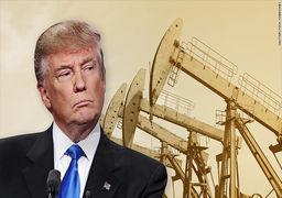 والاستریتژورنال ادعای نفتی ترامپ را رد کرد