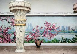 ایستگاه متروی زیبا در کره شمالی