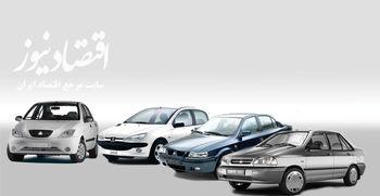 چسبندگی قیمتها در بازار خودرو/ پراید 121 میلیون تومانی شد