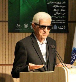 صادق ملک شهمیرزادی درگذشت