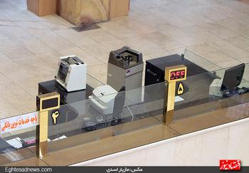 آخرین وضعیت سوئیفت در بانکهای ایرانی