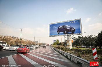 پیش بینی وضعیت بازار خودرو در شب عید امسال/ کاهش تقاضا در سال به قوت خود باقی میماند
