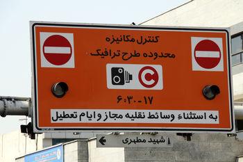 طرح ترافیک از امروز اجرا میشود/ شرایط جدید و ساعت شروع و پایان طرح