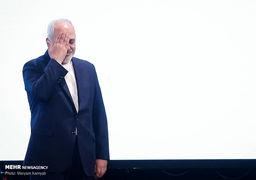 معرفی نوروز به سبک محمدجواد ظریف