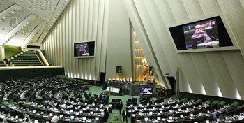 ابوترابی فرد و باهنر به عنوان نواب رئیس مجلس انتخاب شدند