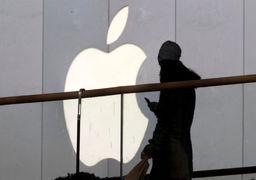 «اپل» نوآورترین شرکت جهان شد