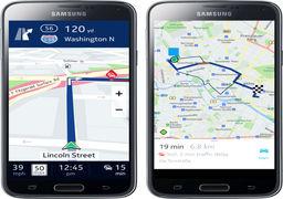 خلاص شدن از شر ترافیک خیابان با یک فناوری تازه