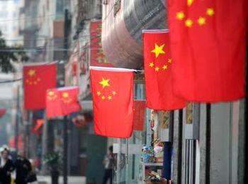 چین اقتصاد اول دنیا نمیشود / اقتصاد چین مشابه اقتصاد ژاپن در دهه 1990 است