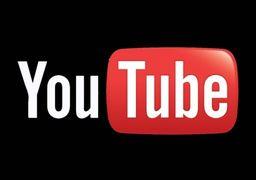 یوتیوب از اینستاگرام سالمتر است!