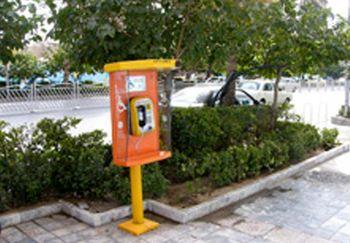 تصمیم جدید در مورد کارت های اعتباری تلفن همگانی
