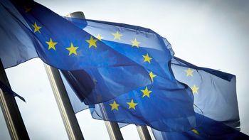 مقام اتحادیه اروپا: همچنان به توافق هستهای پایبندیم