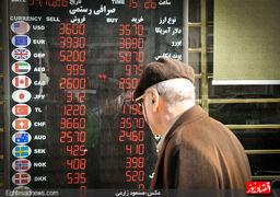 افزایش قیمت ارز چه تاثیری بر تورم و صادرات ایران دارد؟