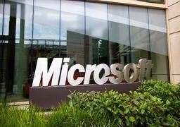 پیام مایکروسافت برای کاربران ویندوز
