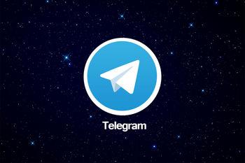 چگونه کانالها و گروههای تلگرام را مخفی کنیم ؟