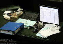 افزایش 70 درصدی منابع پرداختی در دولت یازدهم