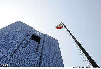 آزادسازی 6.1 میلیارد دلار دارایی های بلوکه شده ایران