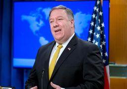 پمپئو: عقبنشینی از سوریه با استراتژی ما در قبال ایران منافات ندارد