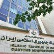 تبعات سوء مصوبه عجولانه ممنوعیت واردات ۱۳۳۹ قلم کالا