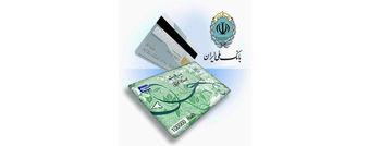 حداکثر مبلغ هر کارت هدیه 500 هزار تومان تعیین شد