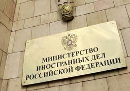 بیانیه روسیه در واکنش به اعمال تحریمهای ضدایرانی آمریکا؛ جلب امتیاز از ایران با فشار امکانپذیر نیست