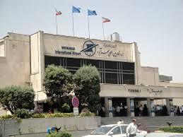 ماجرای پلمب فرودگاه مهرآباد چه بود؟