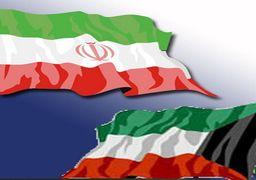 احضار سفیر ایران در کویت بخاطر اظهارات اخیر سردارحاجیزاده احضار کرد