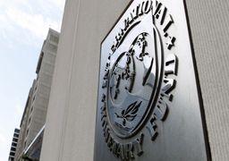چشم انداز صندوق بین المللی پول از رشد غیر نفتی ایران