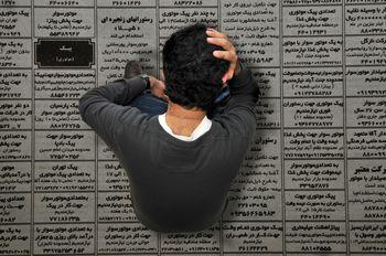 پیشبینی صندوق بینالمللی پول درباره نرخ بیکاری در ایران