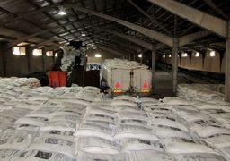 زمزمه های افزایش قیمت شکر