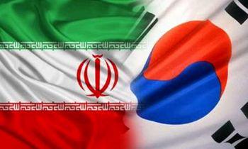 تلاش کره جنوبی برای گرفتن معافیت از تحریمهای ایران ادامه دارد