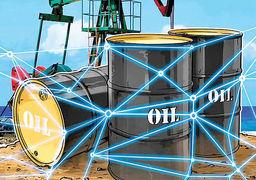 انفجار آرامکو هم نتوانست قیمتها را بالا نگه دارد؛سردترین فصل بازار نفت در ۲۰۱۹