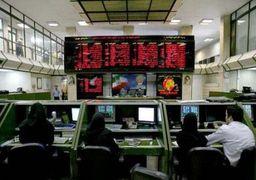 5 عامل بی انگیزگی معامله گران در بازار سهام