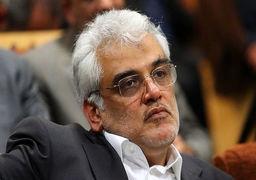 رئیس دانشگاه آزاد اسلامی مشخص شد
