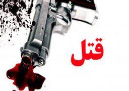 فیلم/ قتلهای جنجالی در روزهای اخیر