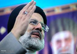 سکوت رئیسی شکست / تمام امکانات دولتی ستاد انتخاباتی کاندیدای دولت شد