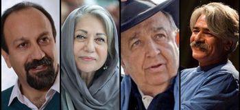 همصدایی چهرههای سرشناس فرهنگی و هنری ایران علیه تحریمهای آمریکا
