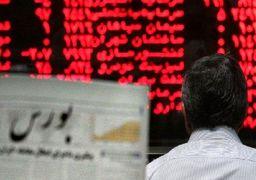 ابزارهای پوشش ریسک آماتورها در بازار سهام چیست؟