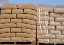 چرا عرضه سیمان در بورس کالا ضروری است؟