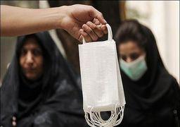صف طولانی خرید ماسک در تهران +عکس
