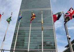 ایران خواستار پیوستن اسرائیل به پیمان منع اشاعه سلاحهای هستهای شد