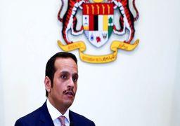 قطر: تحریمهای ضدایرانی و سیاستهای عربستان و امارات عامل بیثباتی در منطقه هستند