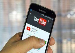 یوتیوب به جاسوسی از میلیون ها کودک متهم شد