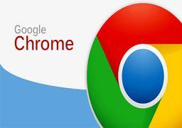 گوگل کروم فاش شدن رمز کاربر را هشدار می دهد