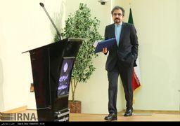 واکنش ایران به ادعای اخیر مقامات دانمارک