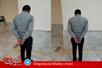 تصاویری از بازداشت مامور حراست پالایشگاه آبادان در ماجرای ضربوشتم و تعرض به دختر جوان