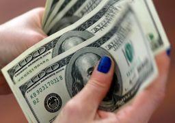 قیمت دلار امروز چهارشنبه 24 /02/ 99 | کاهش قیمت دلار در بازار / صرافی ملی 250 تومان دلار را بالا برد